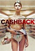 Cashback00.jpg