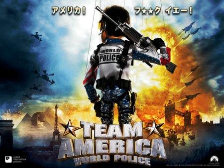 TeamAmericaWorldPolice.jpg