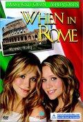 When_in_Rome.jpg