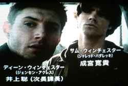 supernaturalTV.jpg