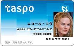 taspo_nicole.jpg