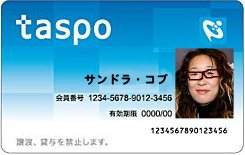 taspo_oh.jpg