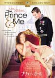 Prince_Me01.jpg