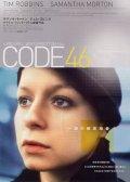 code46.jpg